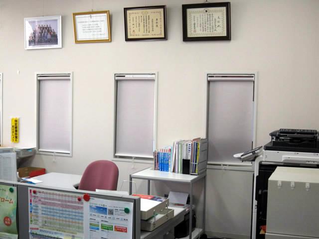 五條市医師会 事務所