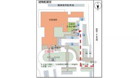 五條市応急診療所 地図